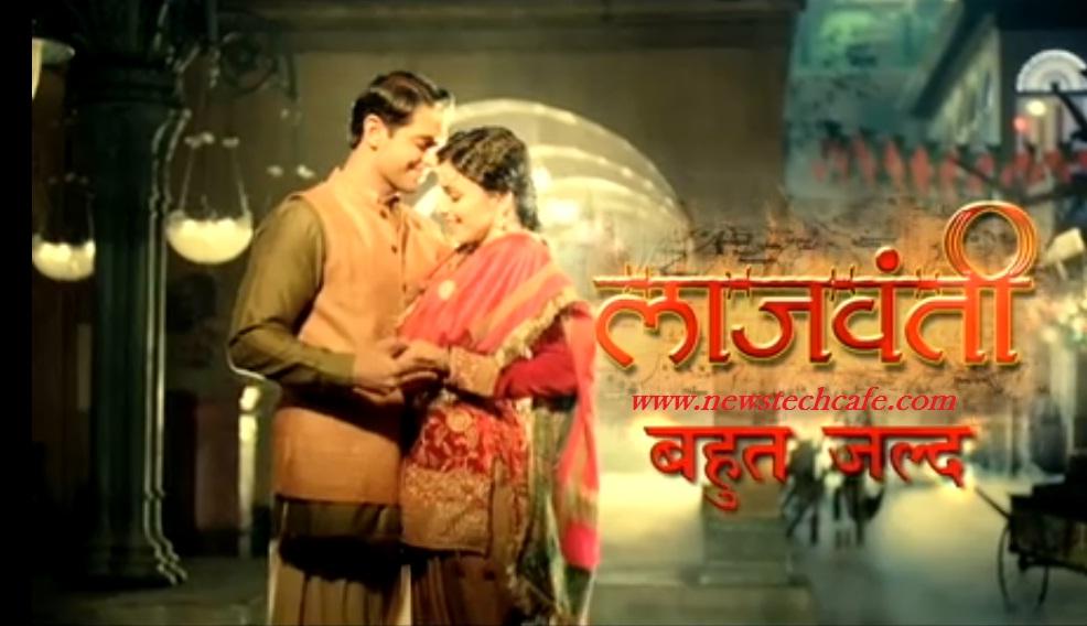 Zee Tv Serial List 2016