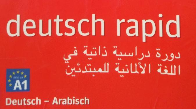 دورة دراسية ذاتية في اللغة الألمانية للمبتدئين Deutsch Rapid