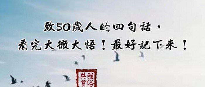 http://www.sharetify.com/2016/02/50.html