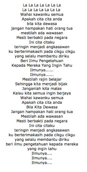 Lirik Lagu Cita Citaku Ost Upin & Ipin