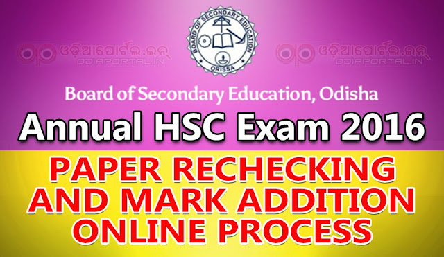 Odisha Board of Secondary Education (BSE) announced online process for Matric (10th) Result 2016 Rechecking & Addition of Marks. Candidates who are not happy with their result they can apply online for Recheck of Answer papers (Both Subjective & Objective) along with they can apply for Answer Paper copy for further reference.  Odisha Board Matric (10th) Result 2016 Rechecking & Addition of Marks Online Process