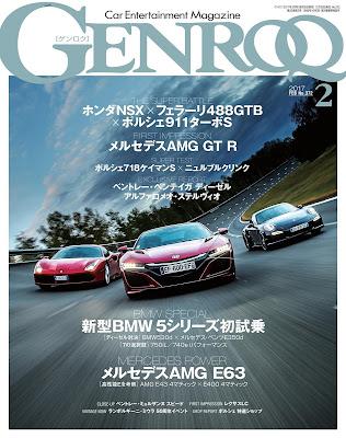 [雑誌] GENROQ (ゲンロク) 2017年02月号 Raw Download