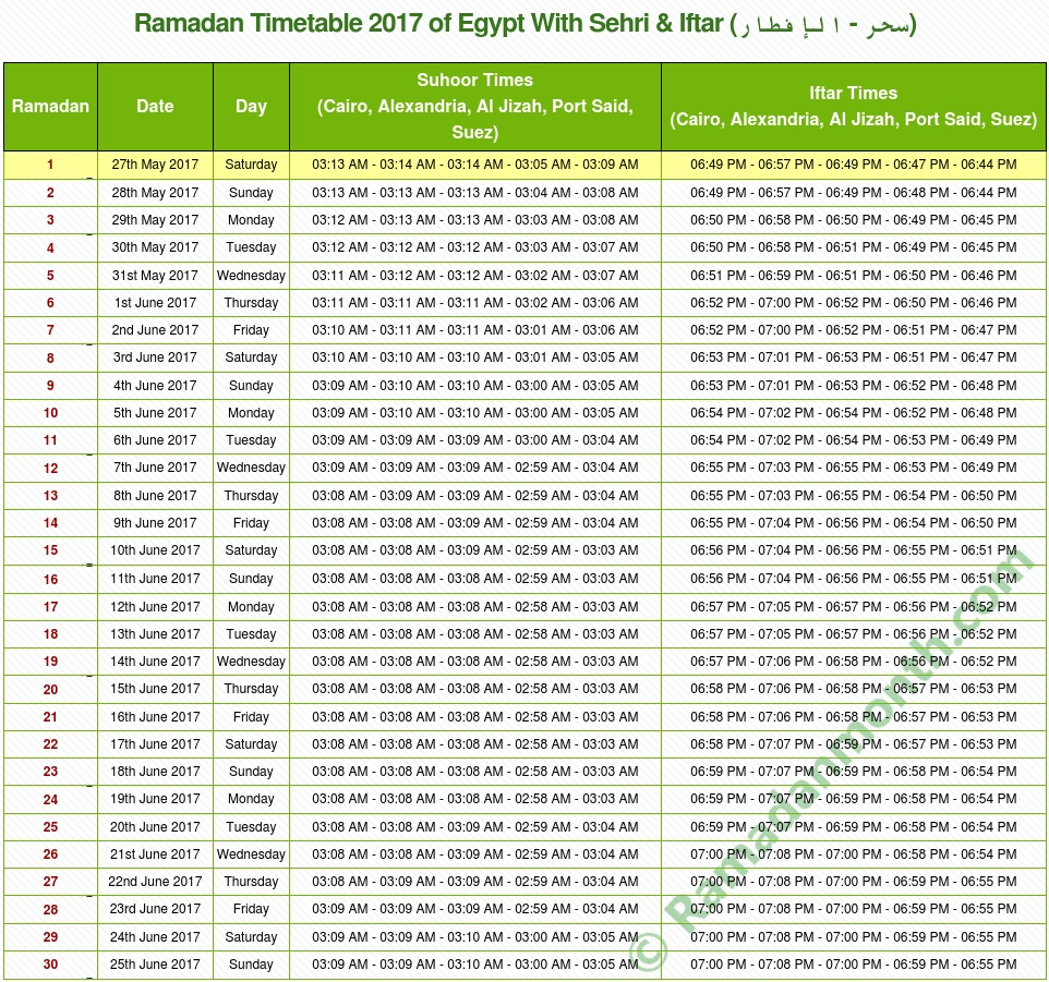 Ramadan calendar 2017 Egypt