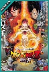 http://descargasanimega.blogspot.mx/2015/06/dragon-ball-z-la-reencarnacion-de.html