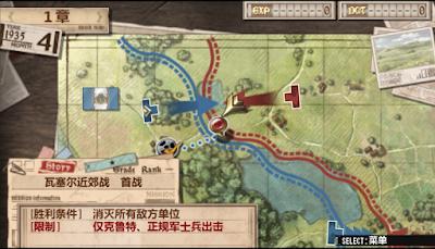 【PSP】戰場的女武神3:塵封的硝煙中文版!