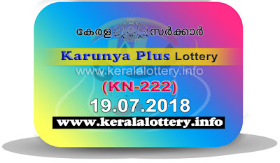 "KeralaLottery.info, ""kerala lottery result 19 7 2018 karunya plus kn 222"", karunya plus today result : 19-7-2018 karunya plus lottery kn-222, kerala lottery result 19-07-2018, karunya plus lottery results, kerala lottery result today karunya plus, karunya plus lottery result, kerala lottery result karunya plus today, kerala lottery karunya plus today result, karunya plus kerala lottery result, karunya plus lottery kn.222 results 19-7-2018, karunya plus lottery kn 222, live karunya plus lottery kn-222, karunya plus lottery, kerala lottery today result karunya plus, karunya plus lottery (kn-222) 19/07/2018, today karunya plus lottery result, karunya plus lottery today result, karunya plus lottery results today, today kerala lottery result karunya plus, kerala lottery results today karunya plus 19 7 18, karunya plus lottery today, today lottery result karunya plus 19-7-18, karunya plus lottery result today 19.7.2018, kerala lottery result live, kerala lottery bumper result, kerala lottery result yesterday, kerala lottery result today, kerala online lottery results, kerala lottery draw, kerala lottery results, kerala state lottery today, kerala lottare, kerala lottery result, lottery today, kerala lottery today draw result, kerala lottery online purchase, kerala lottery, kl result,  yesterday lottery results, lotteries results, keralalotteries, kerala lottery, keralalotteryresult, kerala lottery result, kerala lottery result live, kerala lottery today, kerala lottery result today, kerala lottery results today, today kerala lottery result, kerala lottery ticket pictures, kerala samsthana bhagyakuri"