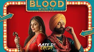 Blood Wich Tu Lyrics | Amrit Maan | Aate Di Chidi