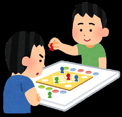 ボードゲームで遊ぶ人たちのイラスト