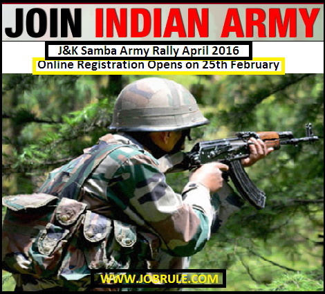 J&K Samba Upcoming Army Recruitment Rally April 2016 Online Registration Opens from 25th Feb to 23rd March 2016