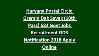 Haryana Postal Circle Gramin Dak Sevak (10th Pass) 682 Govt Jobs Recruitment GDS Notification 2018 Apply Online