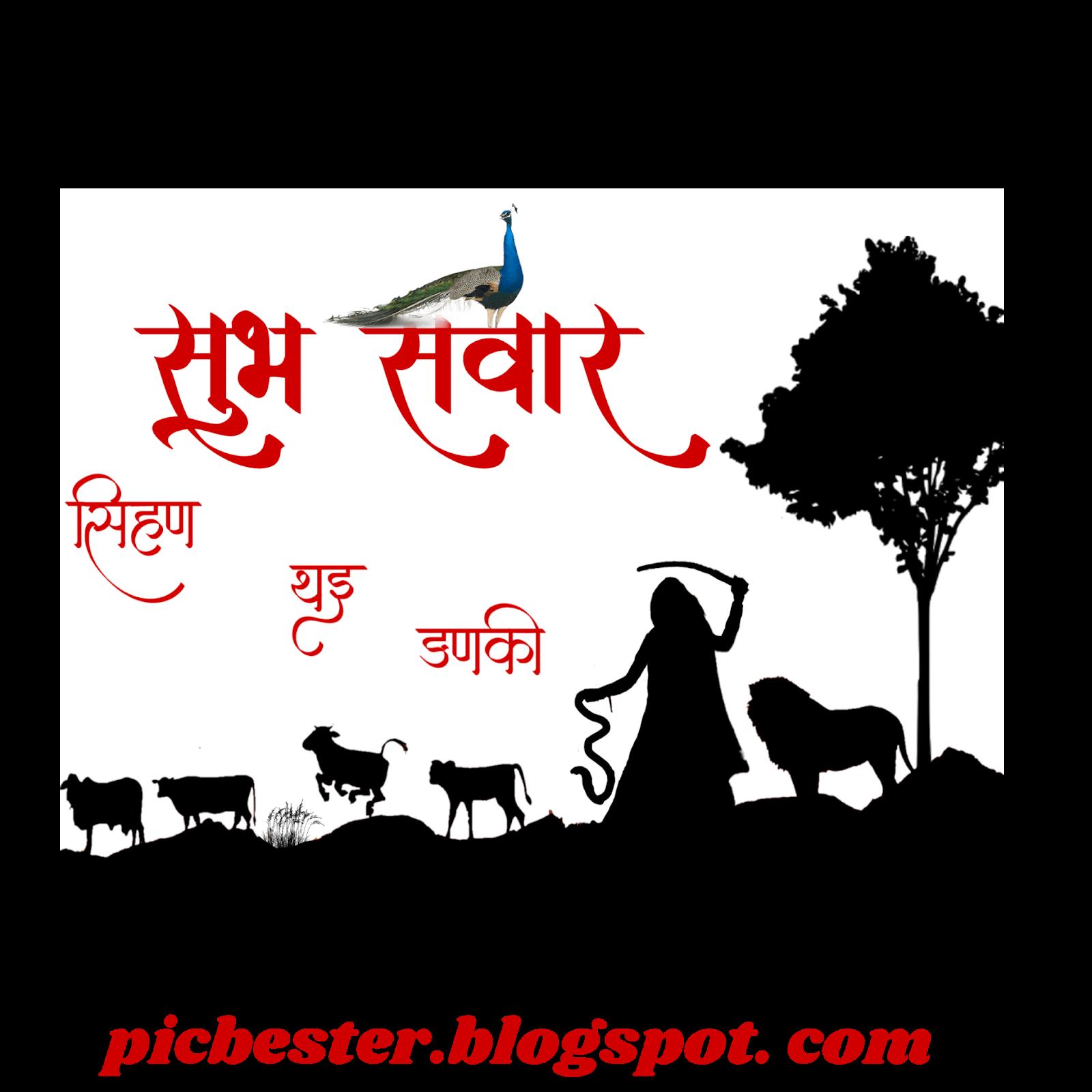 Mogal maa sticker for whatsapp full hd sticker