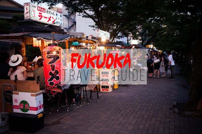 Fukuoka travel guide: renting a bike, ohori park and Yatai food stalls