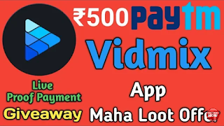 Paytm Cash Earning App Vidmix App Unlimited Paytm Cash By Watching Videos 50 Rs.. Login Bonous + !5 Rs.+ 15Rs. Refer Bonous