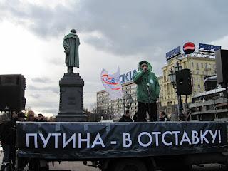 """""""Никаких соглашений и компромиссов за счет Украины"""", - Яценюк об отношениях с Россией - Цензор.НЕТ 8150"""