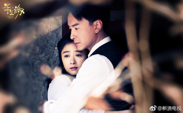 Ban Sheng Yuan Joe Cheng, Jiang Xin