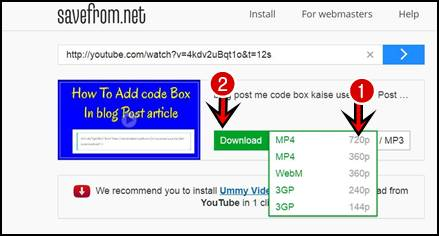 computer me youtube se video download kaise kare