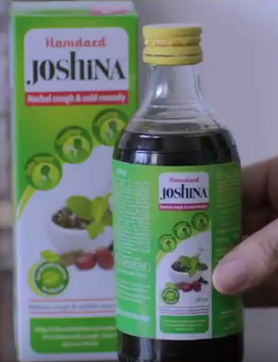 Hamdard Joshina defeats Mr. Sardi Zukaam in its latest TVC