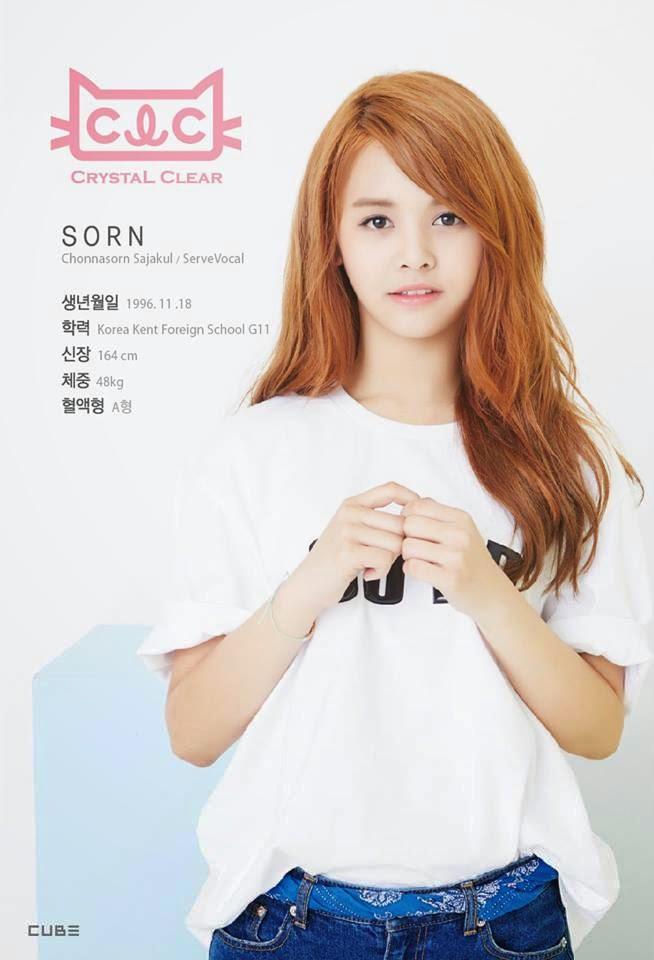 Clc Releases Profile Of Thai Member Sorn Daily K Pop News