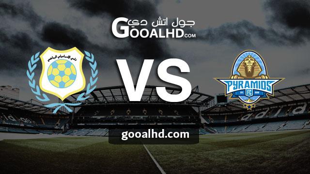 مشاهدة مباراة الأهرام والإسماعيلي بث مباشر اليوم اونلاين 06-04-2019 في الدوري المصري