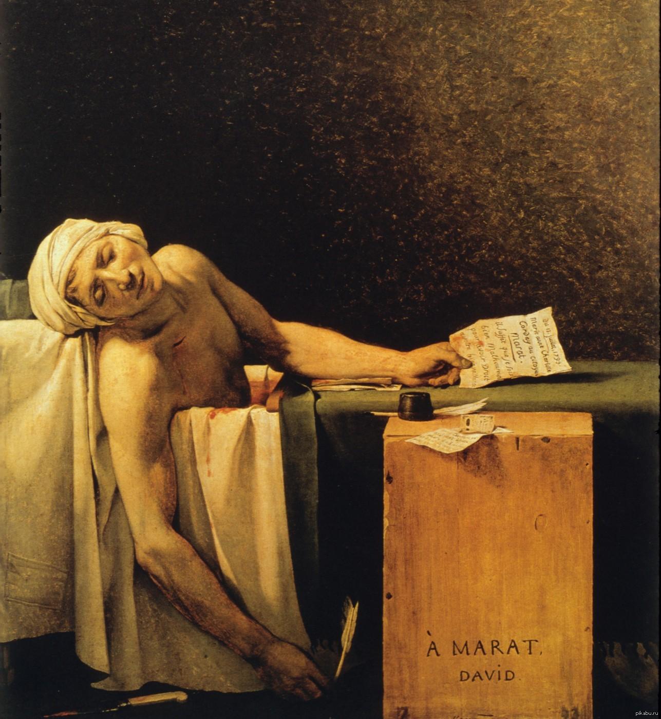 Pinturas que têm como tema a morte