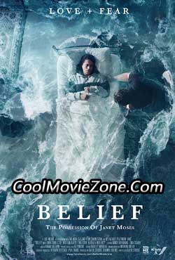Belief: The Possession of Janet Moses (2015)
