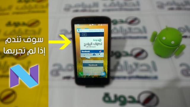 محمد توفيق مؤسس مدونة احتراف البرامج Mohammed Tawfiq