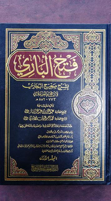 Kitab Fathul Baari bi Syarhi Shahihil Bukhari