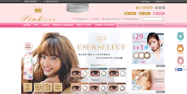 Review : O-lens Hidel Series Gold Latte (Silicone Hydrogel Lens) feat. Pinkicon by Jessica Alicia