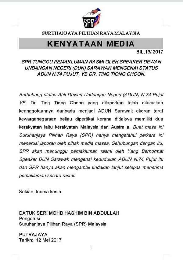 [Video] Pertikaian Taraf Kewarganegaraan ADUN DAP: SPR tunggu pemakluman rasmi oleh Speaker DUN Sarawak