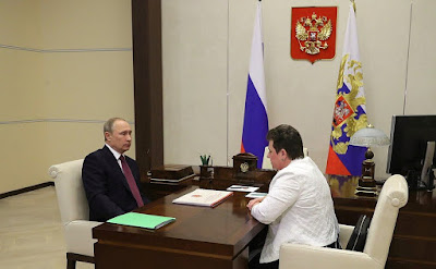 Vladimir Putin had a working meeting with Governor of the Vladimir Region Svetlana Orlova.