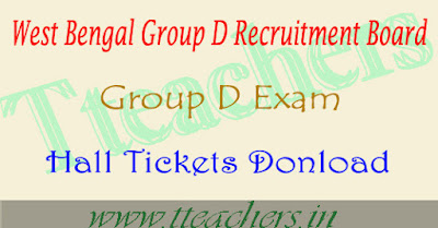 West Bengal Group D hall tickets 2017 download WBGDRB
