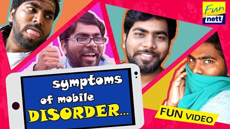 'Symptoms of Mobile DISORDER' | Latest funny Indian videos