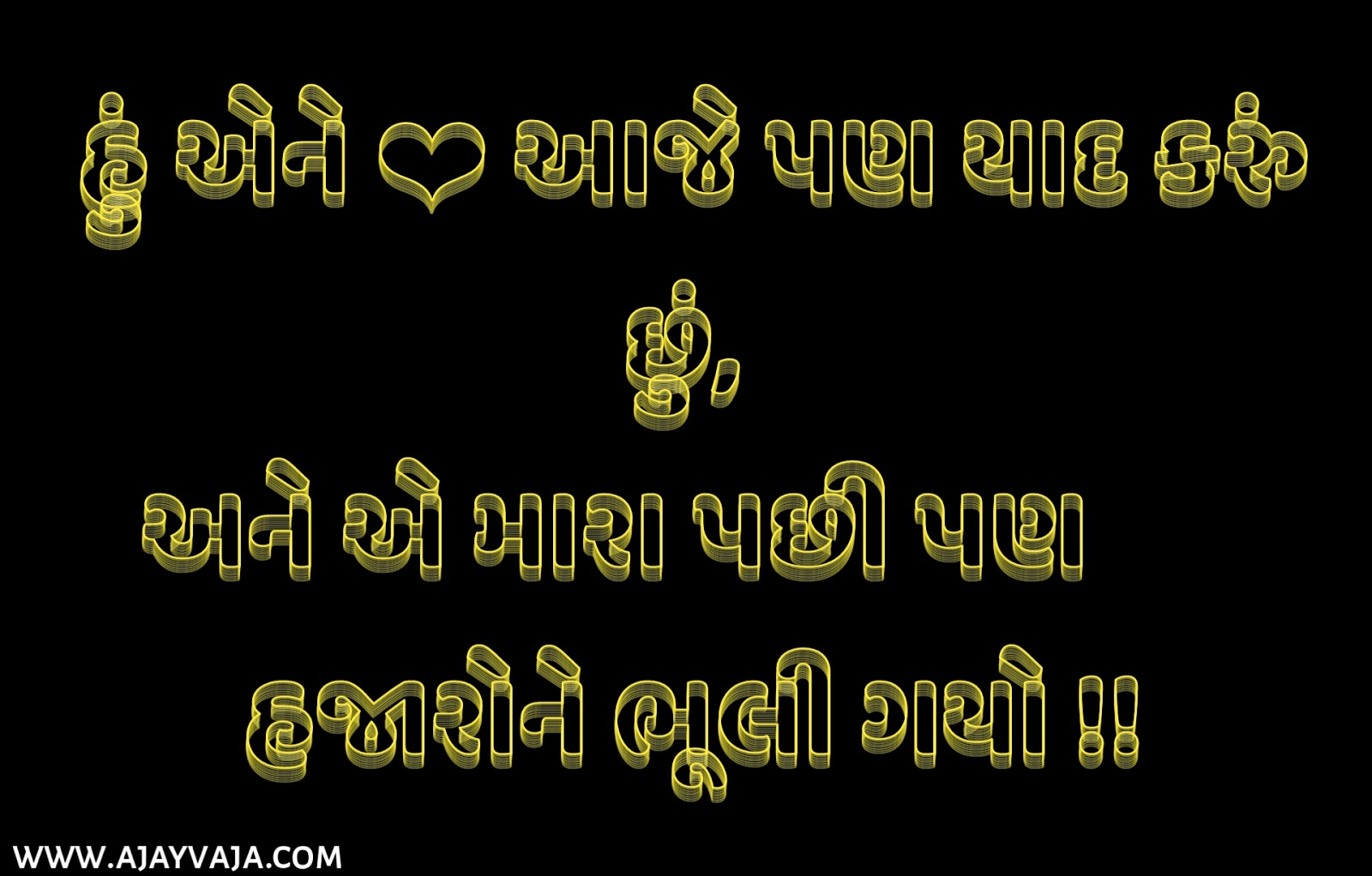 Gujarati shayari photos