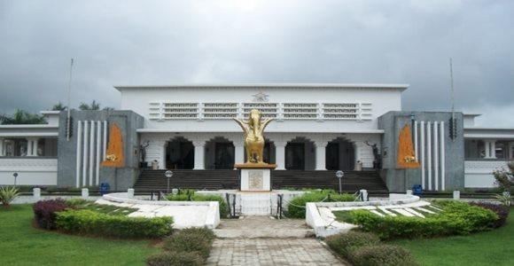 Museum Mulawarman