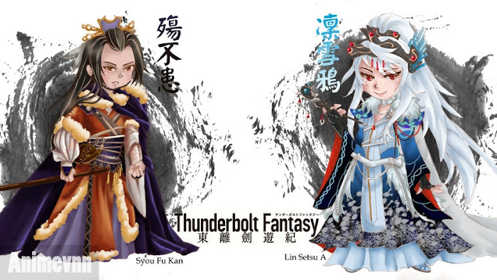 Ảnh trong phim Thunderbolt Fantasy 1