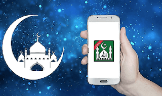 Muslim Pro مسلم برو - رمضان-طريقك