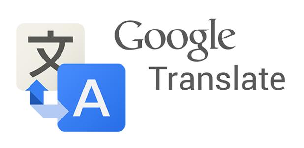 Google Translate Mulai Batasi Terjemahan