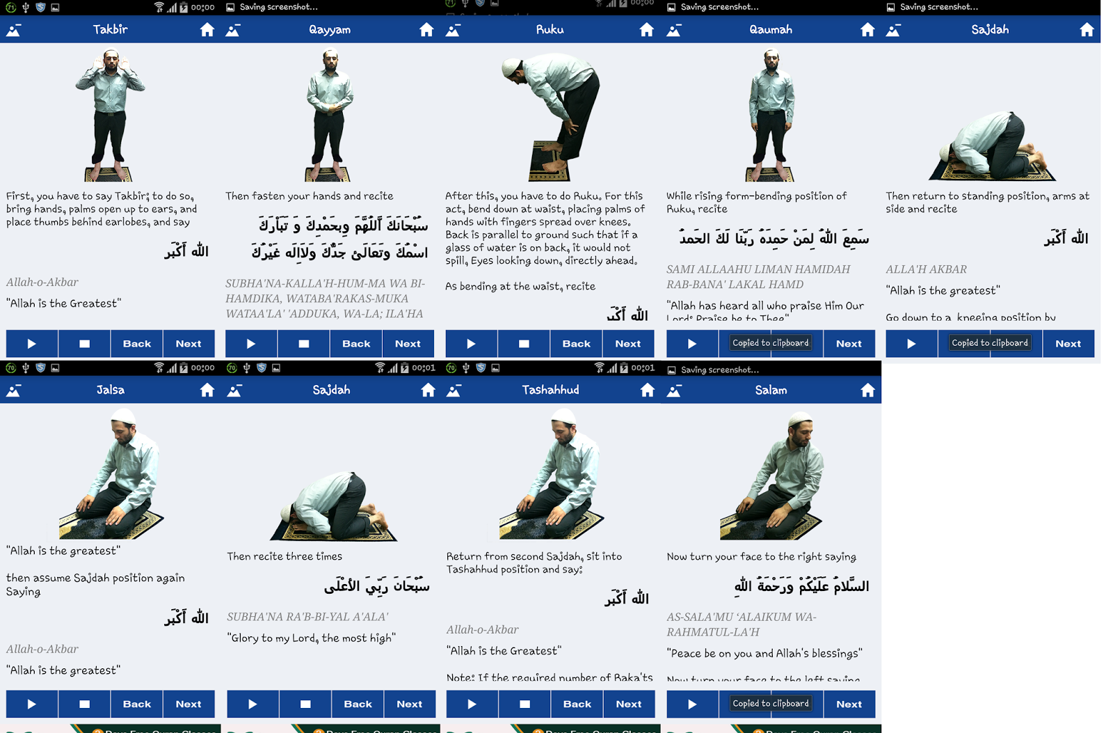 how to pray salat step by step