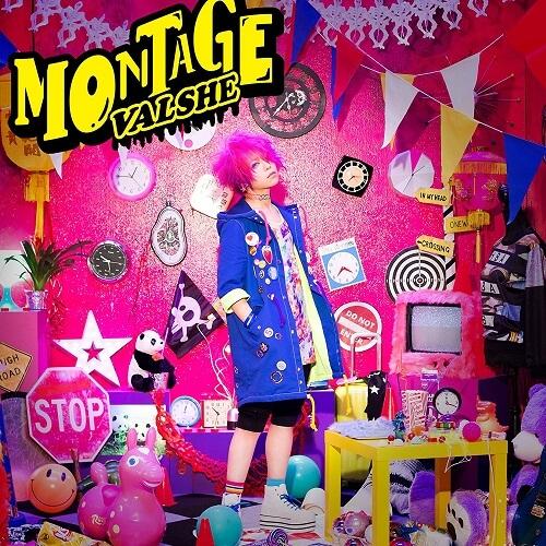 VALSHE – フロムテンペスト Lyrics 歌詞 アルバム/ Album: MONTAGE – Single 作詞/ Lyricist: VALSHE 作曲/ Composer: バルと瞬さん★ 発売日/ Release date: 2017/2/8 Language: Japanese VALSHE – フロムテンペスト KANJI LYRICS