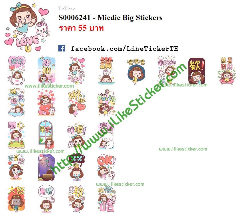 Miedie Big Stickers