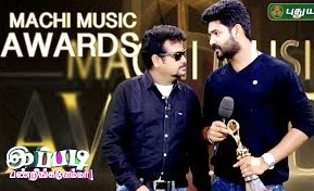 Machi Music Awards   Ippadi Panreengale Ma 08-10-2016 Puthuyugam Tv