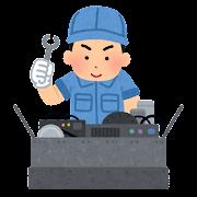 機械のメンテナンスをする人のイラスト