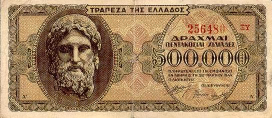 https://3.bp.blogspot.com/-RVJjlvQOxTA/UJjsLzo1H7I/AAAAAAAAKHM/gsBLOv2OCBY/s640/GreeceP126b-500000Drachmai-1944-donatedss_f.jpg