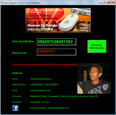 ALL Huawei Unlock Code Generator v.1.0 by Madush