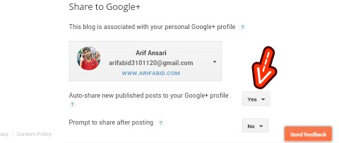 blog post ko google plus par auto share kaise kare