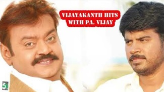 Vijayakanth with Pa Vijay Super Hit Evergreen Audio Jukebox