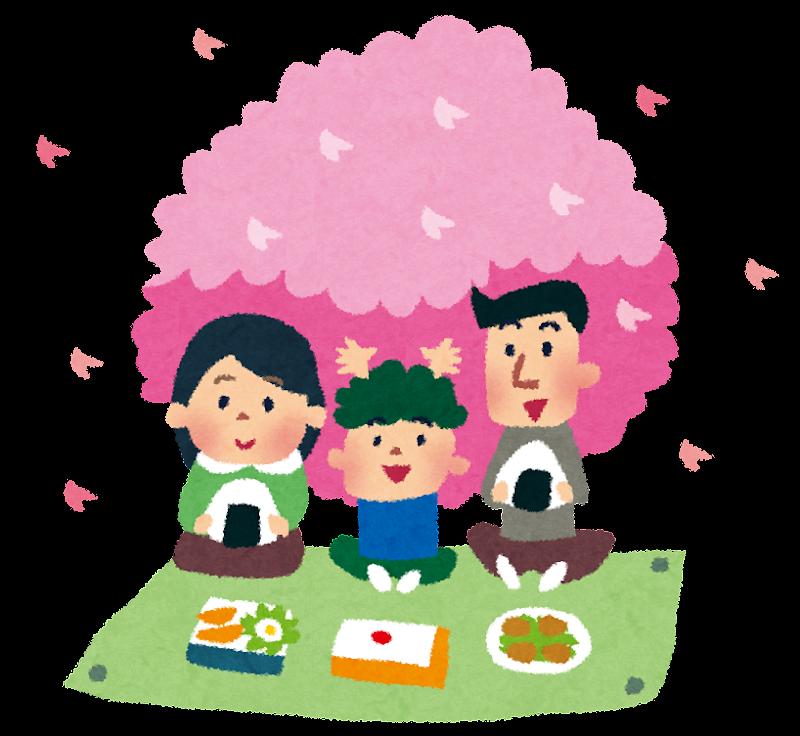お花見のイラスト家族でピクニック かわいいフリー素材集 いらすとや
