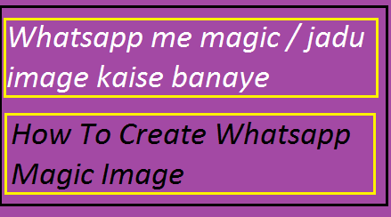 Whatsapp-Me-Prank-Magic-Photo-Kaise-Banaye