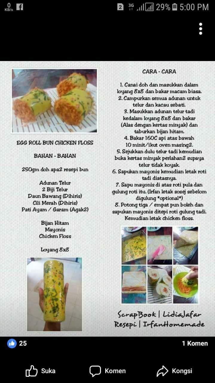 Resepi Chicken Floss Roll