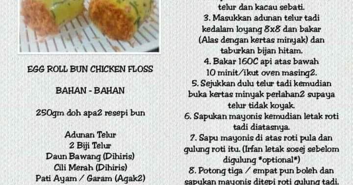 Resepi Chicken Floss